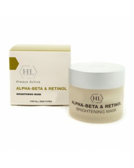 BRIGHTENING MASK ALPHA-BETA & RETINOL                 Осветляющая маска, 250 мл